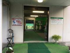 平須グリーンゴルフ
