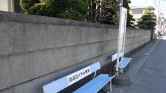 「津田町4」バス停留所