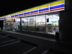ミニストップ 穂波椿店