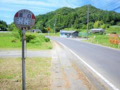 「面白」バス停留所