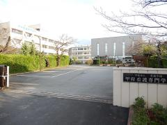 甲府看護専門学校