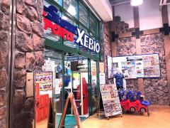 スーパースポーツゼビオ 宮崎店