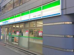 ファミリーマート 内神田一丁目店