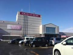 イオンスーパーセンター 横手南店