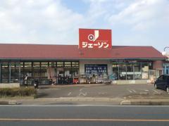 ジェーソン 浦和西堀店