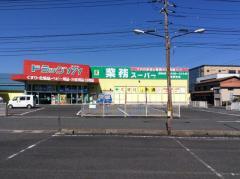 ドラッグ171駅南店