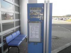 「男鹿みなと市民病院」バス停留所
