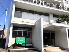 勝田耳鼻咽喉科医院