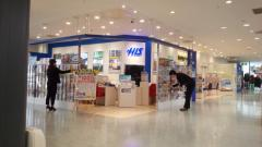 HIS 広島パルコ営業所