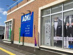 AOKI 宇都宮城東店_施設外観