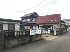 (株)美術刀剣松本