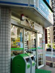 ファミリーマート 荒戸二丁目店