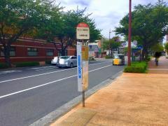 「市立八幡病院前」バス停留所