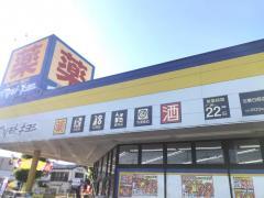 マツモトキヨシ 北春日部店