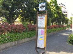 「水元中学校」バス停留所