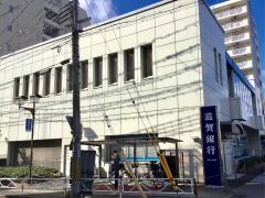 滋賀銀行瀬田駅前支店