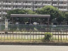 「八田西団地」バス停留所
