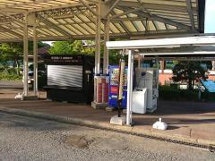 「箱根園」バス停留所