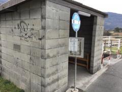 「要江」バス停留所