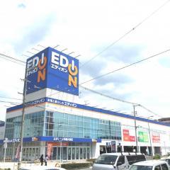 エディオン 外環大東店