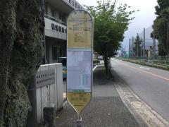 「大沢まちづくりセンター」バス停留所