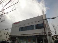 尼崎信用金庫鴻池支店