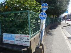 「長田」バス停留所