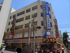 ドン・キホーテ 藤沢駅前店
