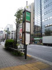 「豊島区役所前」バス停留所