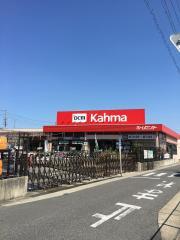 DCMカーマ 桶狭間店