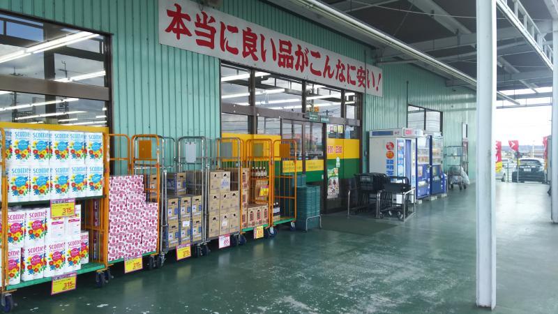ジャパン小野店。