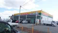 ジャパン 小野店