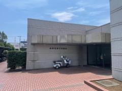 静岡県富士健康福祉センター(富士保健所)