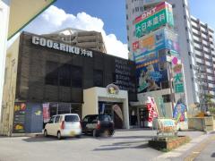 ペットショップCOO&RIKU 沖縄浦添店
