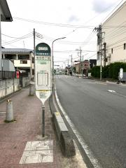 「笹目四丁目」バス停留所