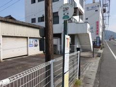 「渡場」バス停留所
