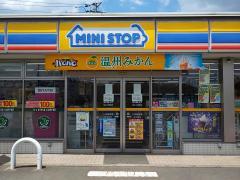 ミニストップ 桜川上野原店