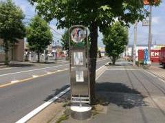 「釈迦町」バス停留所