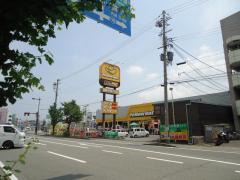 イエローハット 和歌山店