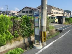 「自動車会館」バス停留所