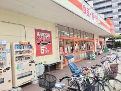 ザ・ビッグエクスプレス 仙台駅東店