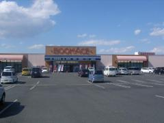 TSUTAYA下館店