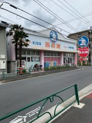 西松屋 練馬高松店