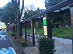 「北浦和駅西口(北浦和公園前)」バス停留所