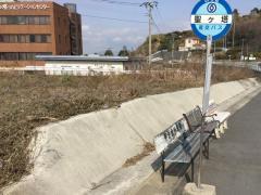 「聖ケ塔」バス停留所
