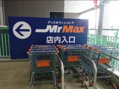 MrMax 守谷店