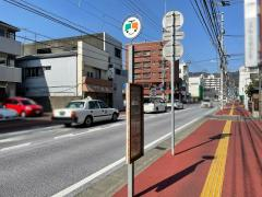 「愛宕中学校通」バス停留所