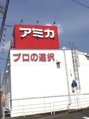 アミカ春日井店