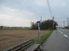 「明和団地前」バス停留所