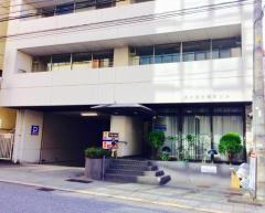 ジブラルタ生命保険株式会社 長崎第一営業所